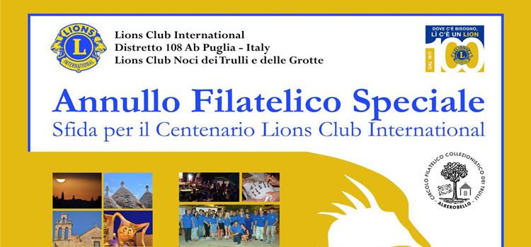 Lions: annullo filatelico speciale