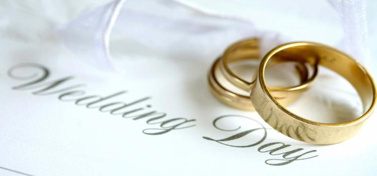 Industria matrimoniale