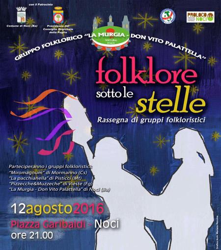 serata-folklore-manifesto