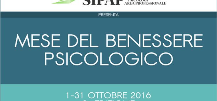 Ottobre: il mese del benessere psicologico