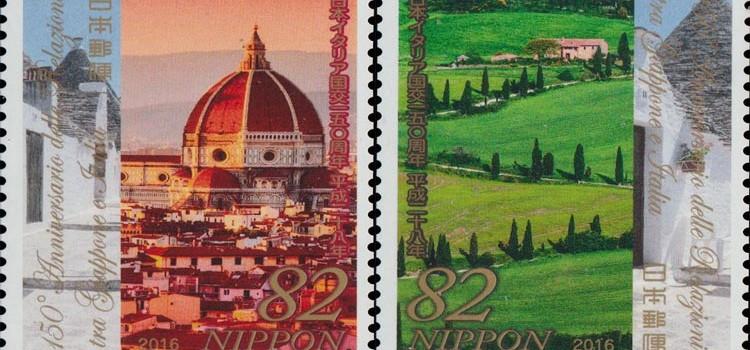 10 francobolli per celebrare il 150° delle relazioni Italia-Giappone
