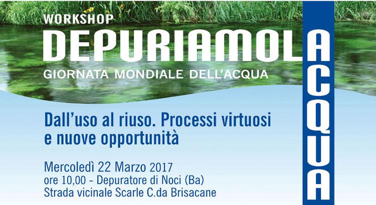workshop-acqua-2017-front