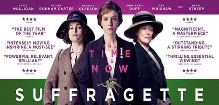 Suffragette, contro la violenza di genere