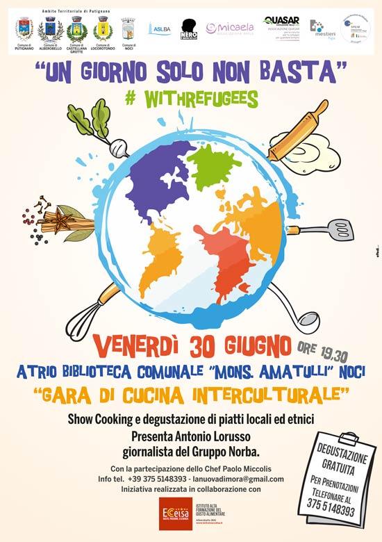 prossimi eventi | gara di cucina interculturale | leggi noci - Gara Di Cucina