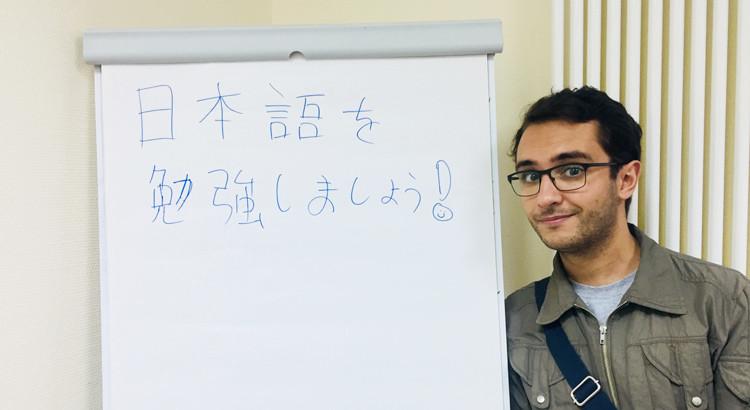Young: corso di giapponese con Stefano Dongiovanni