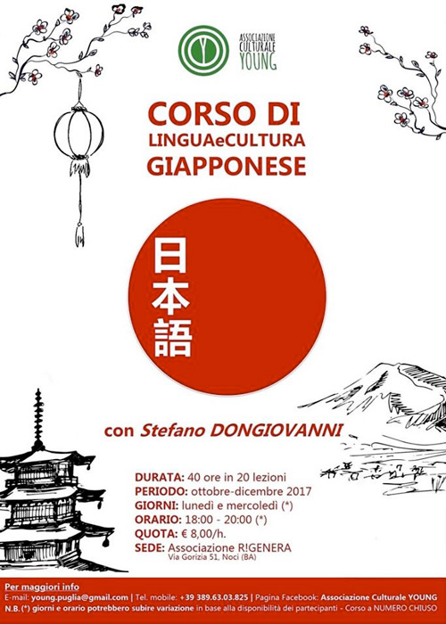 young-corso-giapponese-manifesto