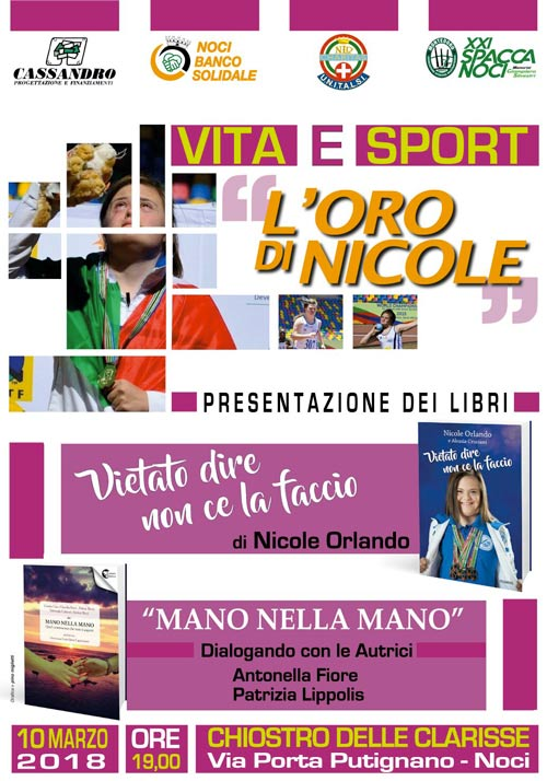 spaccanoci-2018-libri-locandina
