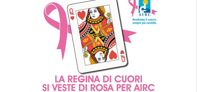 AIRC: la regina di cuori si veste di rosa