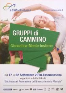 uten-assomensana-ginnastica