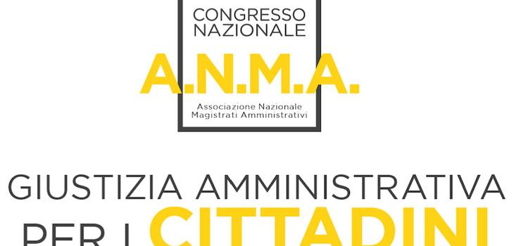 """Avvicinarsi ai cittadini, la Giustizia Amministrativa a """"Congresso"""""""