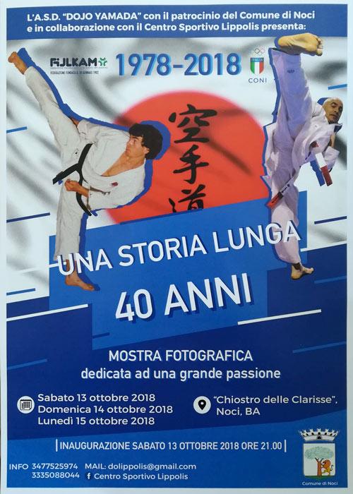 karate-mostra-locandina