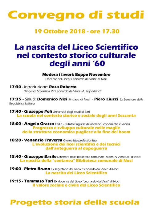 liceo-scientifico-convegno-storia-1