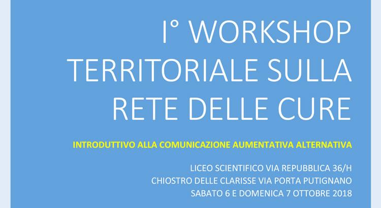 Workshop territoriale sulla rete delle cure