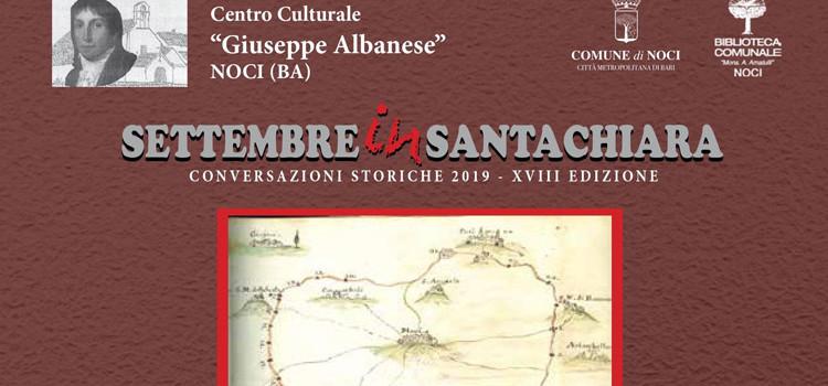 """Terzo appuntamento di """"Settembre in Santa Chiara"""""""