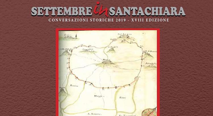 """Secondo appuntamento di """"Settembre in Santa Chiara"""""""
